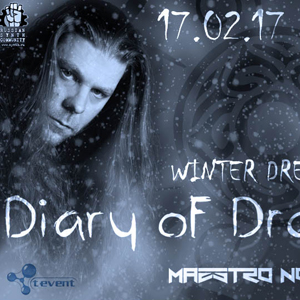 Diary of Dreams в Москве 17.02.2017