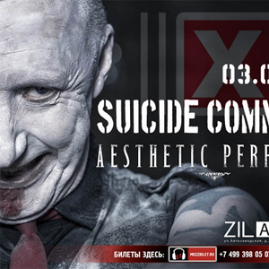 Suicide Commando / Aesthetic Perfection в Москве 3 марта!